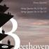ジェームズ・エーネス率いるエーネス・クヮルテット第3弾!ベートーヴェン: 弦楽四重奏曲第12番&第14番