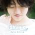 天衣無縫のピアニスト、紀平凱成による初のフル・アルバム!『FLYING』