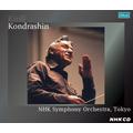 Altus x TOWER RECORDS『コンドラシン/NHK交響楽団1980年ライヴ集』(3枚組) 2曲が初出!