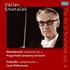 スメターチェク~ショスタコーヴィチ:交響曲第3番&プロコフィエフ:同第7番《青春》