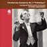 ムラヴィンスキーのチャイコフスキー《悲愴》&モーツァルト第39番が2トラ38オープンリール・テープ復刻で登場!