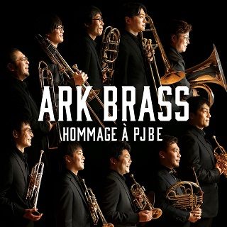 ARK BRASS