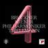 ティーレマン&ウィーン・フィルのブルックナー・ツィクルス第3弾~交響曲第4番《ロマンティック》(ハース版)