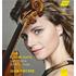 ユリア・フィッシャー久々の新譜はLPのみの限定発売でイザイの無伴奏ヴァイオリン・ソナタ‼