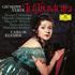 カルロス・クライバーのヴェルディ:歌劇『椿姫』が180グラム重量盤LPで復活!