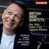 イギリスの名オーボエ奏者ニコラス・ダニエルとドーリック弦楽四重奏団が共演!『イギリスのオーボエ五重奏曲集』