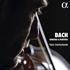 パパヴラミ、2度目のJ.S.バッハ:無伴奏ヴァイオリン・ソナタとパルティータ全曲録音!