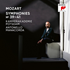 マナコルダ&カンマーアカデミー・ポツダムのモーツァルト: 交響曲第39番、第40番、第41番