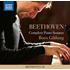 ボリス・ギルトブルグによるベートーヴェン:ピアノ・ソナタ全集(9枚組)