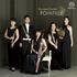 愛知室内オーケストラのメンバーで構成された木管五重奏団「クインテット・ポワンティエ」デビュー!『ポワンティエ』