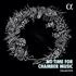 弦楽アンサンブル「コレクティフ9」による弦楽九重奏で聴くマーラー!