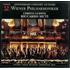 LDマスターから初CD化!ムーティ&ウィーン・フィル来日記念盤『ウィーン・フィル創立150周年記念コンサート』