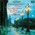 〈タワレコ限定〉オイロディスク音源SACDシリーズ第6回~ウィーン室内合奏団、クレーメル、ゴールウェイ