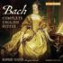 古楽系鍵盤奏者ソフィー・イェーツの新録音はJ.S.バッハ:イギリス組曲!(2枚組)