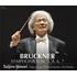 最新リマスタリングでBOX化!飯守泰次郎/ブルックナー 交響曲選集 第3・4・6・7番