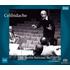 チェリビダッケとフランス国立管INA音源を2021年リマスターでSACDシングルレイヤー化!