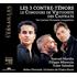 サムエル・マリーニョ、フィリッポ・ミネッチア、ヴァレル・サバドゥス、21世紀の三大カウンターテナーがヴェルサイユで競演!(CD+DVD)