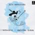 ラルペッジャータによる魅力的なアレンジで甦るナポリ音楽!『アラ・ナポリターナ』(2枚組)