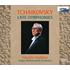 〈タワレコ限定・高音質〉朝比奈隆&大阪フィル/チャイコフスキー:後期交響曲集、他(3SACDハイブリッド)