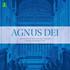 世界的ベスト・セラー!オックスフォード・ニューカレッジ合唱団《アニュス・デイ》が180gアナログLP化!