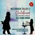 シー・シャン・ウォン&ノリントン~ベートーヴェン:ピアノ協奏曲第0番、ほか