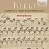 バッハの弟子による貴重な作品集『ヨハン・ルートヴィヒ・クレープス: ハープシコード曲全集』(6枚組)