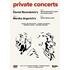バレンボイム邸とアルゲリッチ邸でのプライベート・コンサートを映像収録(DVD)