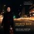 バッハの協奏曲を再構築!クリスチャン・スヴァルヴァール~『インフィニット・バッハ ~バッハ・リコンポーズド・バイ・ユーハン・ウッレン』