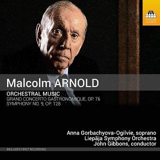 マルコム・アーノルド:管弦楽作品集