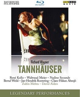 ワーグナー: 歌劇「タンホイザー」3幕