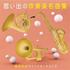 吹奏楽の名曲を収録!東京佼成ウインドオーケストラ~『思い出の吹奏楽名曲集』
