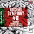 マルクス・ポシュナー/ブルックナー全交響曲の全稿を録音する#bruckner2024プロジェクト~ 第2弾は第8番(1890)ノヴァーク版!