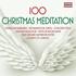 Capriccioレーベルのクリスマス・コンピレーションBOX第2弾!『クリスマス・メディテーション100』(5枚組)