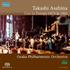 〈タワレコ限定・高音質〉聖フローリアン公演を含む!朝比奈隆/大阪フィル ヨーロッパ公演1975&1992 SACDシングルレイヤー