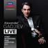 2021年シドニー国際ピアノ・コンクール覇者アレクサンダー・ガジェヴ~『ライヴ』