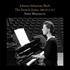 メジューエワによる初の全曲録音の登場!J.S.バッハ: フランス組曲(全曲) BWV.812-817