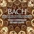 サラ・カニンガム&リチャード・エガーによるJ.S.バッハ:ヴィオラ・ダ・ガンバとハープシコードのためのソナタ集