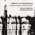 篠田昌伸&横島浩~ヘルツォーゲンベルク:ピアノ4手連弾のための変奏曲全集