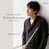 吉岡次郎~ポール・ジャンジャン:フルートのための近代音楽エチュード