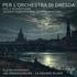 コセンコ&レ・ザンバサドゥールによる18世紀初頭オーケストラのために書かれた華麗な作品集シリーズ始動!『ドレスデンのオーケストラのために Vol.1「序曲」』
