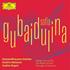 グバイドゥーリナ90歳記念!ネルソンス&LGO、レーピン『ソフィア・グバイドゥーリナ:作品集』