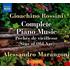 アレッサンドロ・マランゴーニが11年をかけ録音したものを集成!ロッシーニ:『老いの過ち』所収のピアノ曲全集(13枚組)