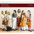 ウィーンのアンサンブル「ディヴィナリネン」によるシュランメル音楽集!『内なるダンス』
