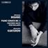 アレクサンドル・カントロフの新録音!ブラームス:ピアノ・ソナタ第3番、バラード、左手のための「シャコンヌ」(SACDハイブリッド)