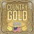 カントリーのヒット曲を収録した3CDセット『Country Gold』数量限定1,500円