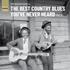 1920年代から30年代カントリー・ブルース全盛期に残されたミステリアスなブルースの秘宝の数々を一挙紹介『ザ・ラフ・ガイド・トゥ・知られざるカントリー・ブルース』