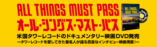 all‐things‐must‐pass