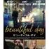 第70回カンヌ国際映画祭 脚本賞&男優賞W受賞『ビューティフル・デイ』Blu-ray&DVD12月4日発売