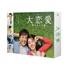 主題歌はback number。これは、神様がくれた最後の恋『大恋愛〜僕を忘れる君と』Blu-ray&DVD BOX、3月27日発売