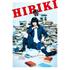 欅坂46の平手友梨奈、衝撃の初主演映画『響 -HIBIKI-』がBlu-ray&DVD化